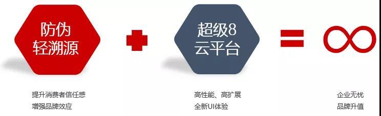 微信图片_20200113171840.jpg